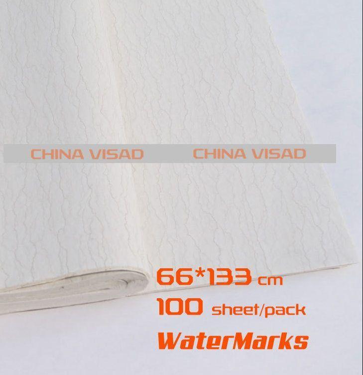 cina lukisan kertas rice paper cina watermark yunlong xuan kertas 100 lembar pack 66 133 cm gratis pengiriman