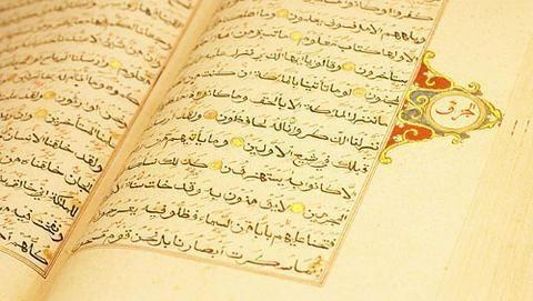 Contoh Teka Teki Tentang Al-quran Yang Meletup Untuk Para Ibubapa