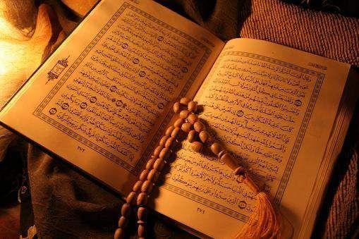 di dalam surah an nisa ayat ke 82 allah s w t menyatakan bahawa jika al quran ditulis atau didatangkan selain dari allah s w t sudah tentu ada banyak