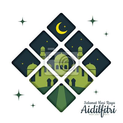 Hari Raya Poster Baik Hari Raya Aidilfitri Greetings Card Template with Crescent Moon