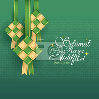 Hari Raya Poster Baik Selamat Hari Raya Aidilfitri Greeting Card Vector Ketupat with