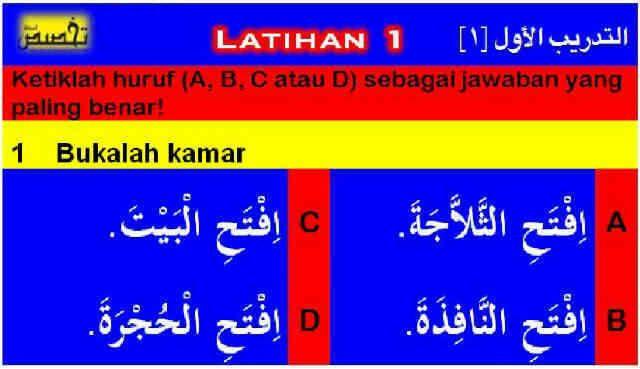 Kuiz English Tahun 5 Terhebat Bahasa Arab 1 Proprofs Quiz