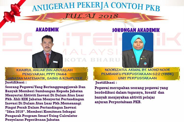 Kuiz Inovasi Meletup Politeknik Malaysia Kota Bharu Politeknik Malaysia Kota Bharu