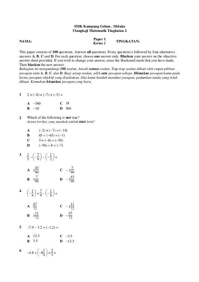 Kuiz Matematik Tahun 2 Berguna 100 soalan Matematik Ting2