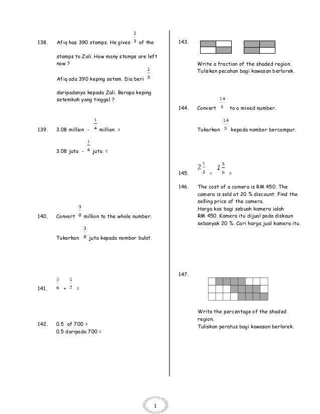 Kuiz Matematik Tahun 3 Menarik Modul Intensif 2013 Matematik Tahun 6