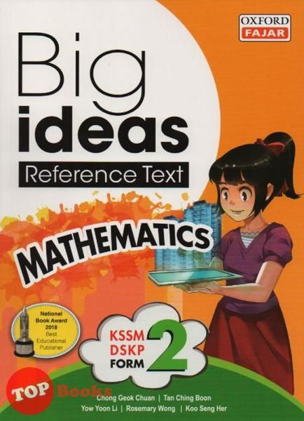 product image big ideas reference text mathemathics form 2