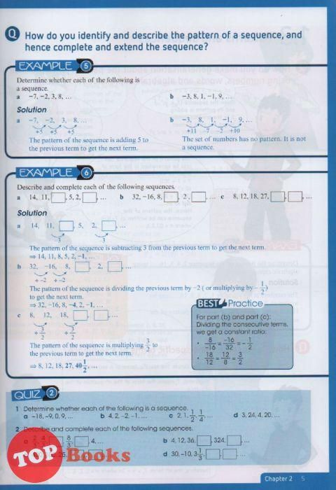 big ideas reference text mathemathics form 2