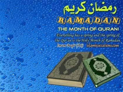 ramadan biar berisi dengan amalan