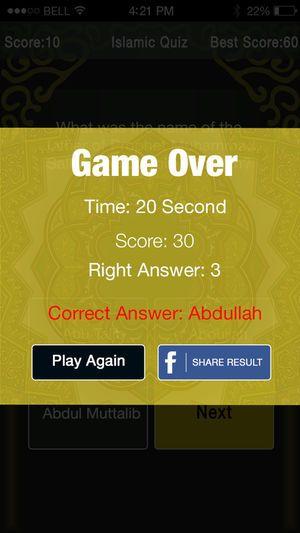 Kuiz Sejarah Bermanfaat Kuiz islam Trivia islam asas Muslim Sejarah Di App Store