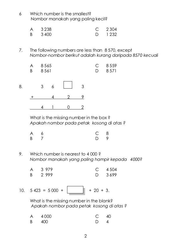 ujian matematik tahun 3 kertas 1 2 728 jpg