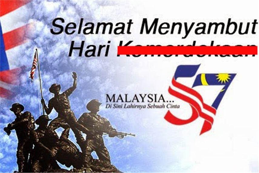 Merdeka Poster Terbaik Malaysian Advertisers asked to Drop Merdeka From Ads Advertising