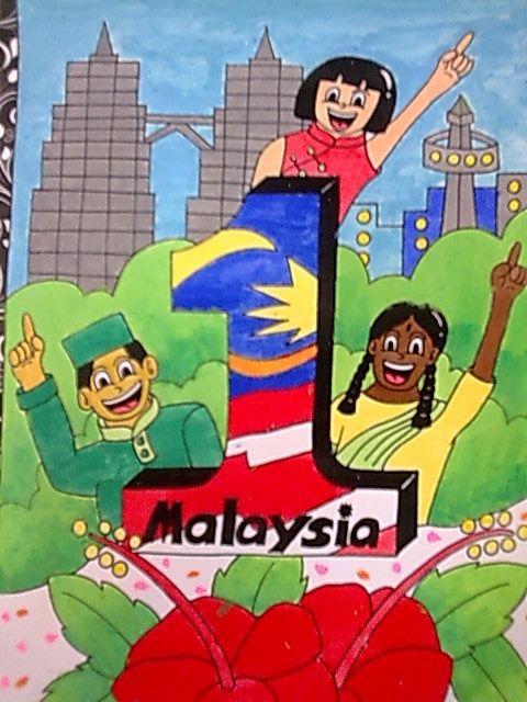 Download Cepat Merdeka Poster Yang Awesome Dan Boleh Di Muat Turun