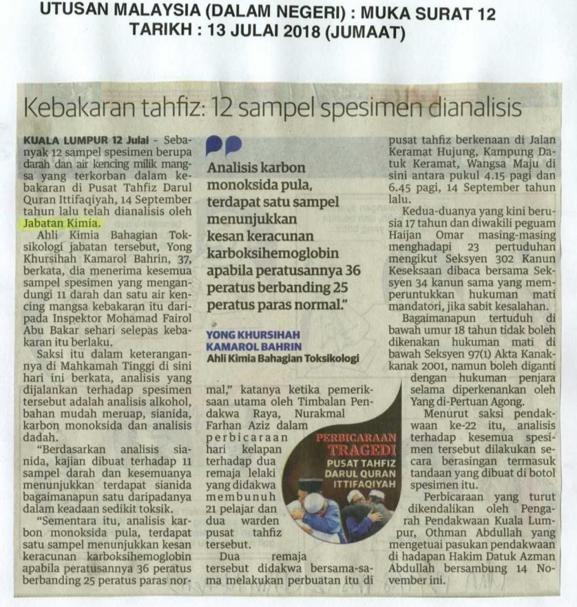 Peraduan Teka Silang Kata Berita Harian Terhebat Siaran Akhbar 2018 Jabatan Kimia Malaysia