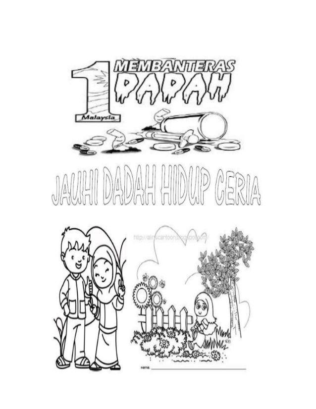 Poster Anti Dadah Hebat Gambar Anti Dadah