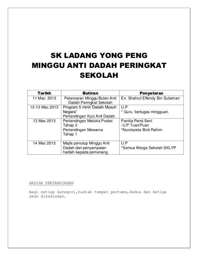 Poster Dadah Musuh Negara Hebat Kertaskerjabulanantidadah 110311111845 PHPapp01