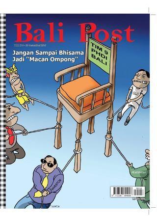 Poster Dilarang Merokok Kartun Menarik Majalah Bali Post Edisi 118 Balipost Com by E Paper Kmb issuu