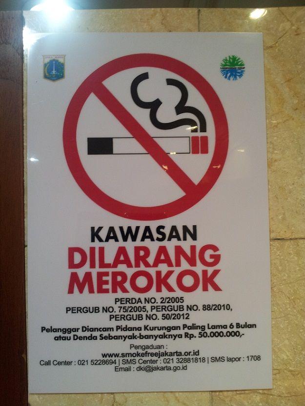 merokok dan larangan1