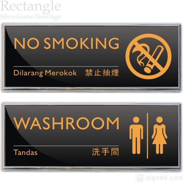 Poster Dilarang Merokok Menarik Rectangle Silver Frame Door Sign with Pictogram No Smoking Signs