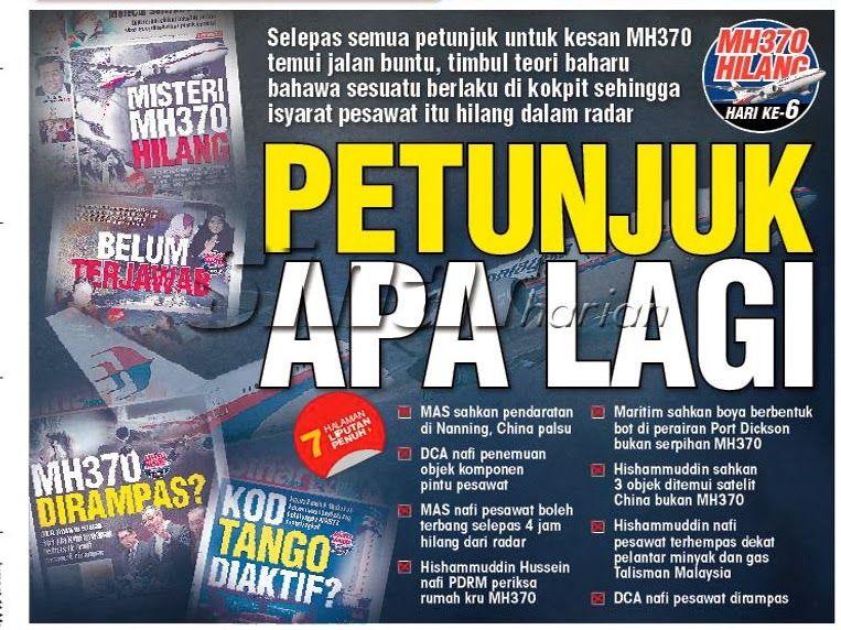 Poster Kemerdekaan Malaysia Baik Putra Merdeka Mh370 Petunjuk Yang Pasti