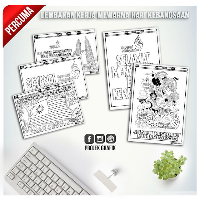 Poster Mewarna Kad Raya Penting theprojekgrafik