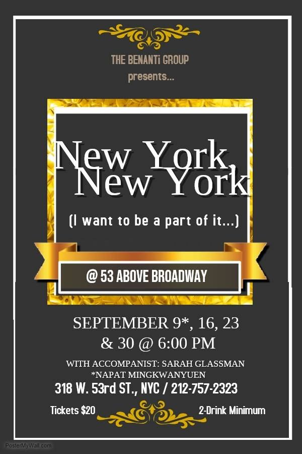 new york new york i want to be a part of it 53abovebroadway new york from