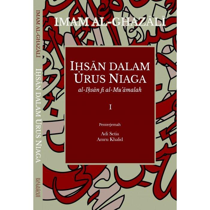 Poster Niaga Hebat Ihsan Dalam Urus Niaga