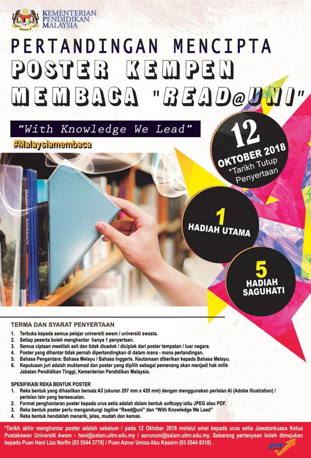 Poster Pengajian Baik Pertandingan Mencipta Poster Kempen Membaca Read Uni
