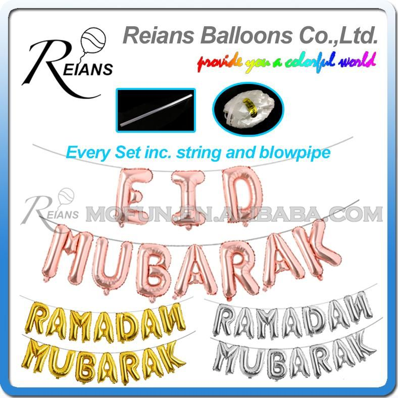 Poster Ramadan Meletup wholesales Rose Gold Eid Mubarak Party Decoration Supplies Ramadan