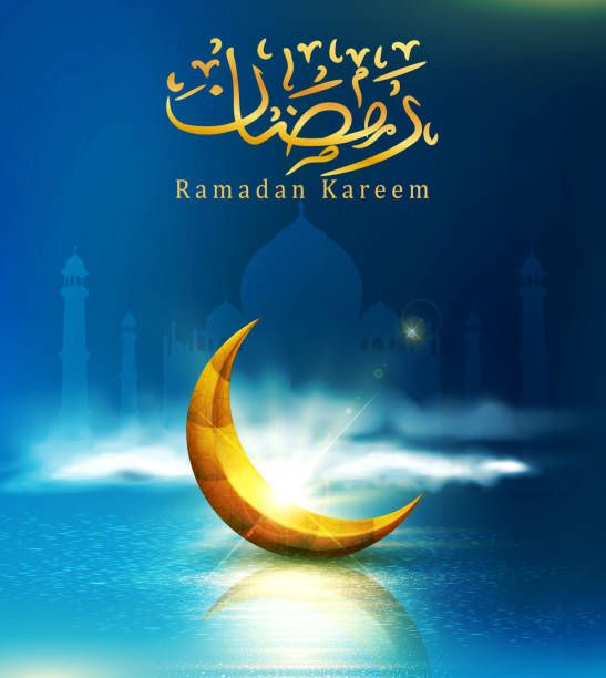 greeting card to ramadan kareem with 3d golden crescent star against