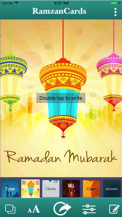 Poster Ramadan Terhebat Ramadan Cards 2017 Ramazan Greetings App Mobile Apps