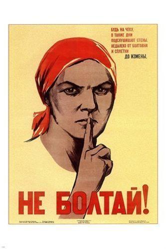 soviet propaganda poster vintage vigilance ads peasant woman 24x36 unusual