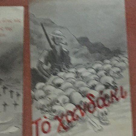 Propaganda Poster Power Italienisches Propaganda Flugblatt Aus Dem 2 Weltkrieg Picture Of