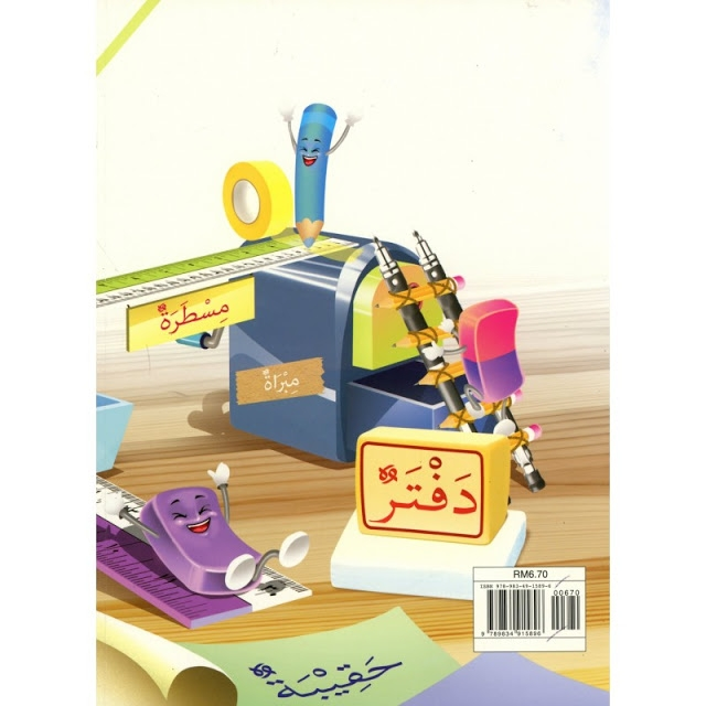 Rpt Bahasa Arab Tahun 2 Berguna Mohamad Syahmi Bin Harun Buku Teks Kssr Semakan Bahasa Arab Tahun 2 Of Jom Dapatkan Rpt Bahasa Arab Tahun 2 Yang Bermanfaat Khas Untuk Murid Dapatkan!
