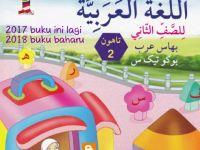 Rpt Bahasa Arab Tahun 2 Penting Jeehan Al Maliziy Muat Turun Bahan Bahasa Arab 2017