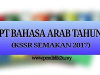 Rpt Bahasa Arab Tahun 2 Terbaik Rpt Bahasa Arab Tahun 1 Kssr Semakan 2017 Pendidik2u