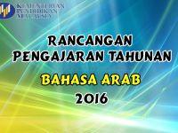 Rpt Bahasa Arab Tahun 5 Berguna Blog J Qaf Sk Parit Haji Taib Rpt Bahasa Arab Kssr 2016
