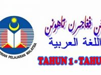Rpt Bahasa Arab Tahun 5 Bernilai Blog J Qaf Sk Parit Haji Taib