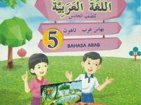 Rpt Bahasa Arab Tahun 5 Bernilai Mohamad Syahmi Bin Harun Muat Turun Buku Teks Bahasa Arab Tahun 5