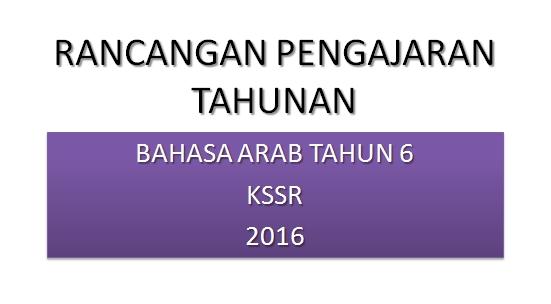 Rpt Bahasa Arab Tahun 5 Terhebat Rpt Bahasa Arab Tahun 6 Kssr 2016 Pendidik2u Of Jom Dapatkan Rpt Bahasa Arab Tahun 5 Yang Hebat Khas Untuk Murid Download!
