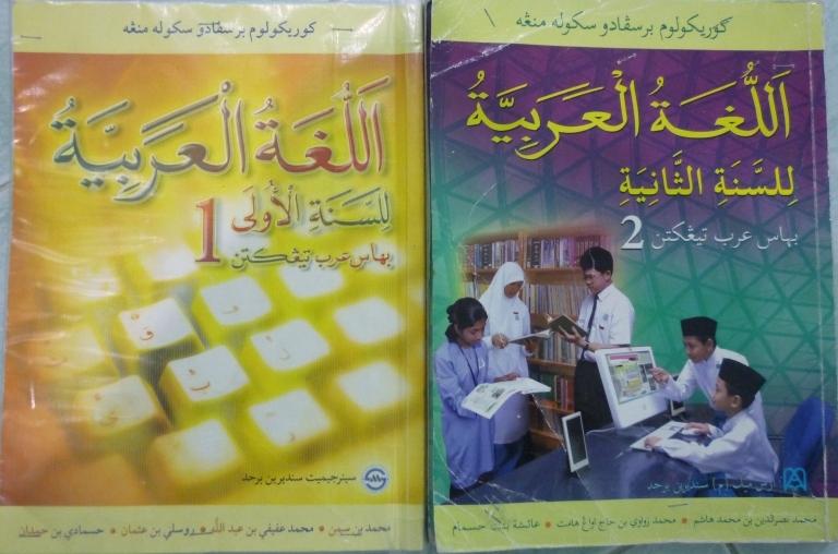Rpt Bahasa Arab Tingkatan 2 Hebat Laman Ilmu Tips Belajara C Analisis B Arab Tingkatan Dua Of Jom Dapatkan Rpt Bahasa Arab Tingkatan 2 Yang Terbaik Khas Untuk Guru-guru Perolehi!