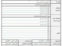 Rpt Bahasa Arab Tingkatan 2 Terhebat Ustaz Yusri Yusoff Easy Rph Kssm Tingkatan 2 2018 Autoklik