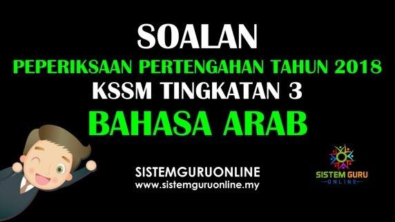 Rpt Bahasa Arab Tingkatan 3 Bernilai soalan Peperiksaan Pertengahan Tahun 2018 Kssm Tingkatan 3 Of Jom Dapatkan Rpt Bahasa Arab Tingkatan 3 Yang Berguna Khas Untuk Para Ibubapa Cetakkan!