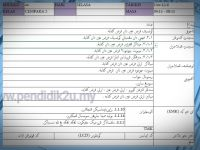 Rpt Bahasa Arab Tingkatan 3 Meletup Rph Pendidikan islam Excel Klik Sahaja Pendidik2u
