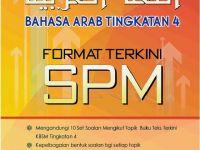Rpt Bahasa Arab Tingkatan 4 Meletup Panitia Bahasa Arab Smkbd Modul Latih Tubi topikal Bahasa Arab