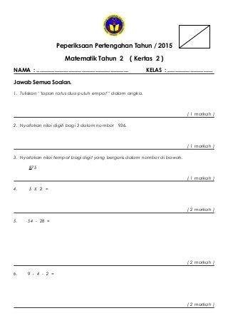 Rpt Bahasa Inggeris Tahun 2 Penting 37 Nota Matematik Tahun 2 Yang Sangat Menarik Untuk Para Guru Lihat Of Dapatkan Rpt Bahasa Inggeris Tahun 2 Yang Hebat Khas Untuk Para Ibubapa Perolehi!