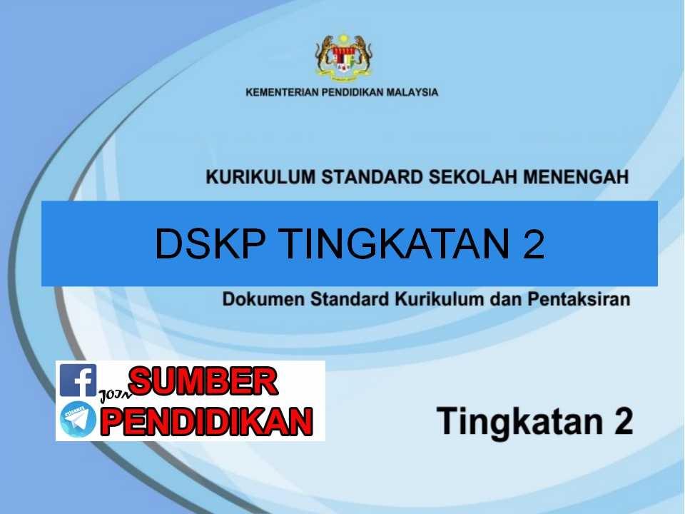 Rpt Bahasa Melayu Tingkatan 2 Meletup Dskp Bahasa Tamil Tingkatan 2 Kssm Sumber Pendidikan Of Jom Dapatkan Rpt Bahasa Melayu Tingkatan 2 Yang Bermanfaat Khas Untuk Guru-guru Download!