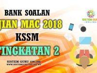 Rpt Bahasa Melayu Tingkatan 2 Penting soalan Peperiksaan Awal Tahun Ujian Mac 2018 Kssm Tingkatan 2 Bahasa