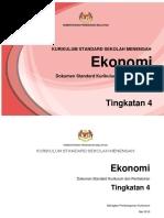 Rpt Ekonomi Tingkatan 4 Bermanfaat Rpt Ekonomi 2017 Ting 4 Of Muat Turun Rpt Ekonomi Tingkatan 4 Yang Penting Khas Untuk Para Murid Lihat!