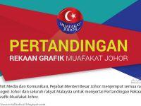 Rpt Grafik Komunikasi Teknikal Tingkatan 4 Berguna Pertandingan Rekaan Grafik Muafakat Johor Masih Terbuka Mknace