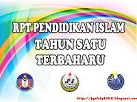 Rpt Matematik Tahun 1 Power Blog J Qaf Sk Parit Haji Taib Rpt Pendidikan islam Tahun 1 Dengan
